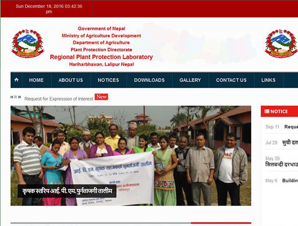 rppl Nepal